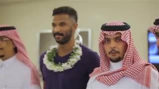 استقبال حارس النادي الملكي محمد العويس في مطار جده