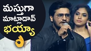 Actor Nikhil Superb Speech @ Keshava Movie Pre-Release Event | TFPC