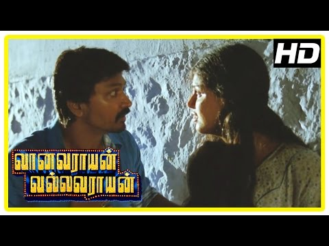 Xxx Mp4 Vanavarayan Vallavarayan Movie Scenes Krishna And Monal Try To Escape SPB Charan Ma Ka Pa 3gp Sex