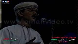 الوجع  - غناء : ماجد المرزوقي  ( مهرجان الأغنية العُمانية الثاني 1-10-1995 ) سلطنة عُمان
