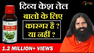 Hair fall, white problem cure by baba ramdev's divya kesh oil Review [हिंदी with English Subtitles]