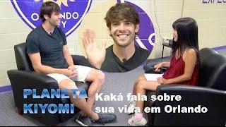 Kiyomi visita Kaká 1 – Vida em Orlando 藤原清美、カカー訪問1