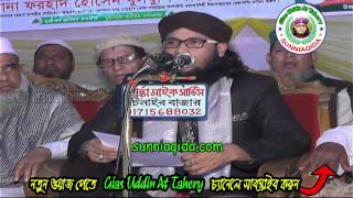 রাসূলে (দঃ) শ্রেষ্ঠ মুজেজা সম্পর্কে ওয়াজ | monirul islam chowdhury murad | sunni waz | 2017