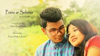 New Bangla folk song | Prane ar sohena | Arnob Mitra | Official Music Video | 2016