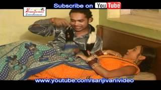 Bhojpuri Hot Romantic Song   Eso ke maja se kati hamar jar he   Subhas Bagi