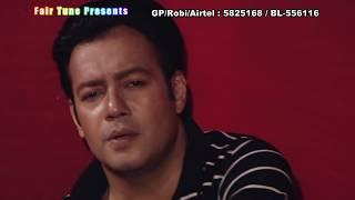 Ai Shohore Ami Aka   S D Rubel   Bangla New Song