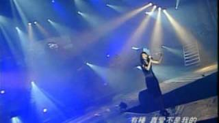 莫文蔚 愛(Live)