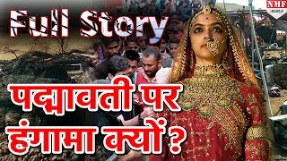 Padmavati पर मचे विवाद की शुरु से लेकर अबतक की कहानी
