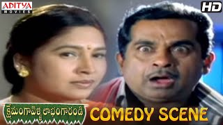 Kshemanga Velli Labanga Randi Comedy Scenes - Brahmanandam Children Comedy