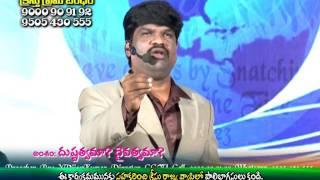 దుష్టత్వమా ? దైవత్వమా ? - 02 | Brother. Y. Vijay Kumar | Moksha Margham