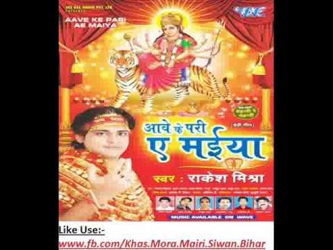 Xxx Mp4 Aave Ke Pari Ae Maiya Rakesh Mishra New Super Hit DJ Mix Bhojpuri Devi Geet 2012 13 3gp Sex