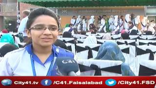 Award ceremony held at Beaconhouse girls campus canal
