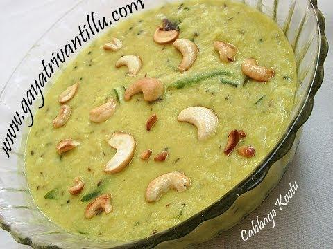 Cabbage Koottu -  Indian Recipes - Telugu Andhra Recipes