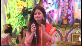 sare tirath dham apke charno mein by ragini chauhan