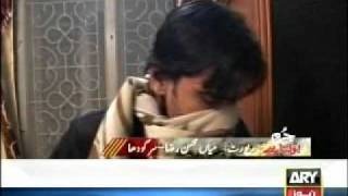 Jurm Bolta Hai Sargodha Farkhanda Murder.mp4