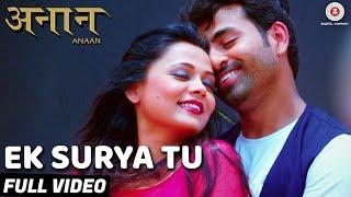 Ek Surya Tu - Full Video   Anaan   Omkar Shinde & Prarthana Behere   Saurabh Shetye & Aanandi Joshi