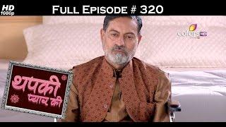 Thapki Pyar Ki - 16th May 2016 - थपकी प्यार की - Full Episode (HD)