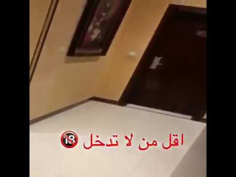 Xxx Mp4 اصوات ليلة دخله 3gp Sex
