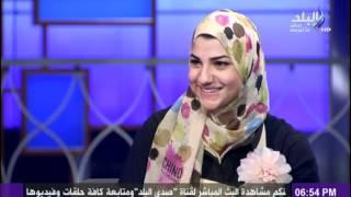 Reem Amr Salah @ Sada El Balad