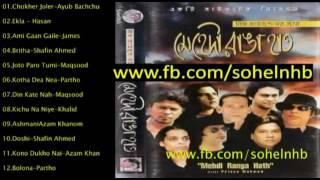 Mehedi Ranga Haat 1998 Bangla Band Mixed album song