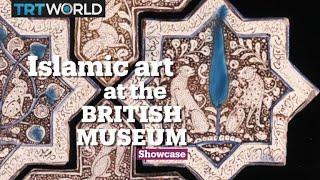 Albukhary Islamic Art Gallery Of The British Museum | Showcase