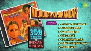 Muqaddar Ka Sikandar [1978] | Full Song Album |  Amitabh Bachchan | Jukebox