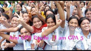 Ami GPA 5 Paychi = I am GPA 5 | আমি জিপিএ ৫ পেয়েছি | GPA Five