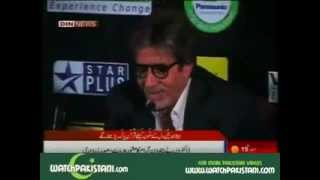 Amitabh Bachan Reads Quran - Hindu Actor Shocked!!