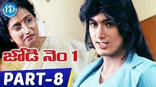 Jodi No 1 Full Movie Part 8 || Uday Kiran, Venya, Srija || Pratani Rama Krishna || V Srinivas