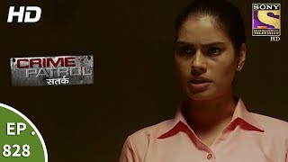 Crime Patrol - क्राइम पेट्रोल सतर्क - Ep 828 - Death of Lovers - Part 2 - 9th July, 2017