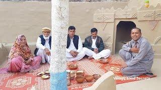 Mehman Nawazi مہمان نوازی Mehmano ke liye khana by Mubashir Saddique | Village Food Secrets