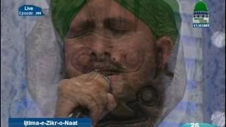 Madina Madina Hai Itni Shadeed Ab Tu Tamana E Madina By Muhammad Asad Attari 26 02 17