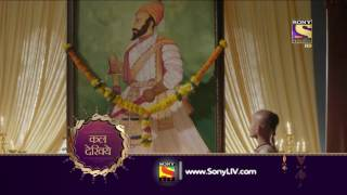 Peshwa Bajirao - पेशवा बाजीराव - Episode 47 - Coming Up Next