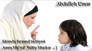 Abdulloh domla - Amru ma'ruf Nahiy Munkar - 1 [52-dars] ᴴᴰ