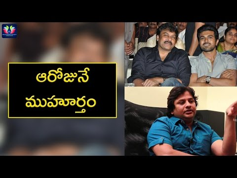 Surender Reddy Script for Chiranjeevi 151th  movie || TFC