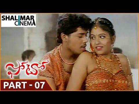 Photo Telugu Movie Part 07/11 || Nandu, Anjali, Muktha || Shalimaarcinema