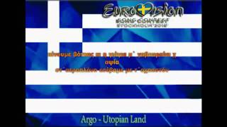 Eurovision 2016 - Greece - Argo - Utopian Land - Lyrics Version HD HQ