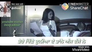 Teri Sounh||Feroz Khan||Sad Punjabi Whatsapp Status