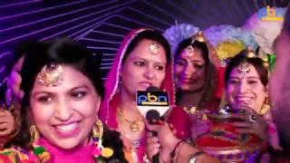 Vaisakhi Celebration 2017 Gidha Boliyan At Creative Fairies | PBN Music Channel