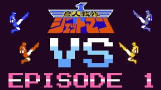 Chōjin Sentai Jetman Episode 1: When In Doubt, Mash It Out