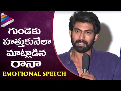 Rana Daggubati Emotional Speech | GHAZI Telugu Movie Press Meet | Taapsee Pannu | Telugu Filmnagar