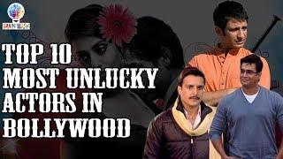 Top 10 Unlucky Actors in Bollywood   Top 10   Brainwash