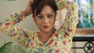 Cholo Hariye Jai l Dilara Jaman, Doli Johur, Misu, Trino l Episode 82 l Drama & Telefilm