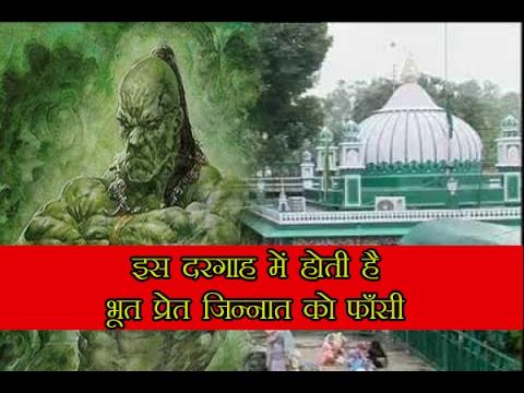 Dargah: Hazrat Sabir Pak | Piran Kaliyar Sharif | Sarkar Sabir Piya