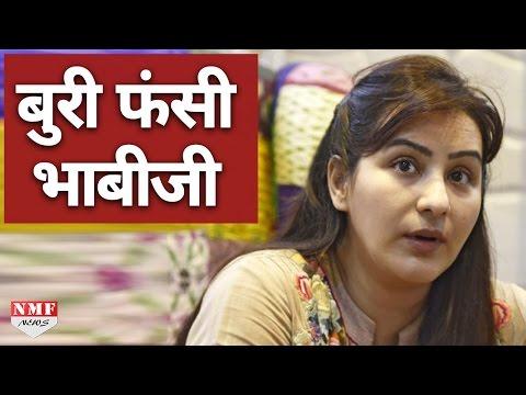 Xxx Mp4 Shilpa Shinde पर 'Bhabhi Ji Ghar Hai ' के Producers ने दर्ज कराया मानहानि का Case 3gp Sex