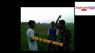 Bangla 1234 fun