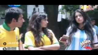 Teen Teen 2015 Bangla Eid Special Natok Tahsan  & Mithila