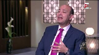 كل يوم - رجاء الجداوي توضح لـ عمرو أديب مفاهيم وأساليب الخناقات الزوجية