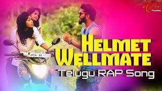 Helmet Wellmate |  New Telugu Rap Music Video | by J. J . O . E & Teju
