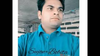 Bangla Song Jodi Tomake Na Pavo Ami Sujon Sokhi 296